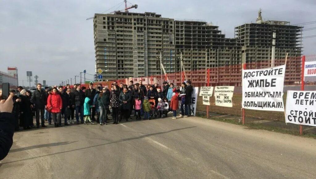На фото собрание обманутых дольщиков жилья с плакатами вышли на митинг по обсуждению проблем и показать правительству о своих намерениях.