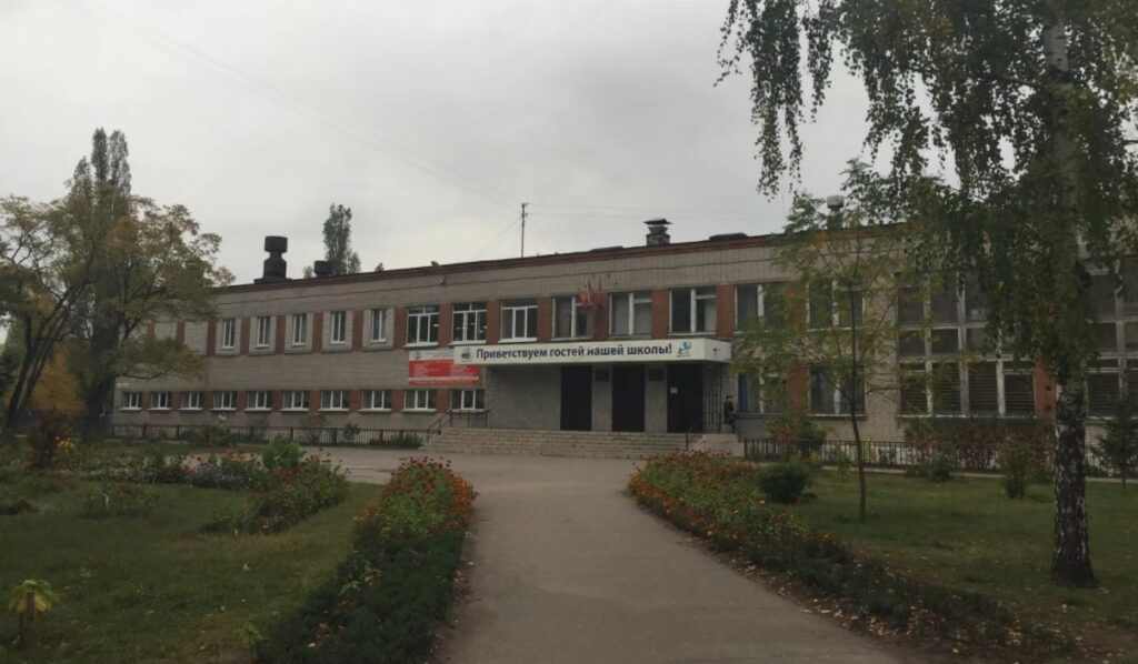 Фото Воронежской средней школы № 75 парадный вход.