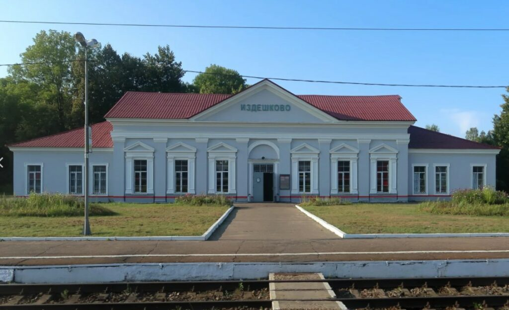 Фото Ж.д станция Издешково железнодорожного вокзала села.