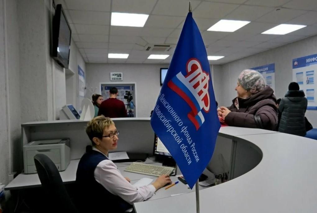 На фото сотрудница пенсионного фонда принимает посетителей.