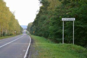 Фото с дорожным указателем на въезде в село Богородицкое Орловской области.